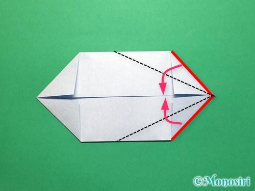 折り紙でボートの折り方手順7