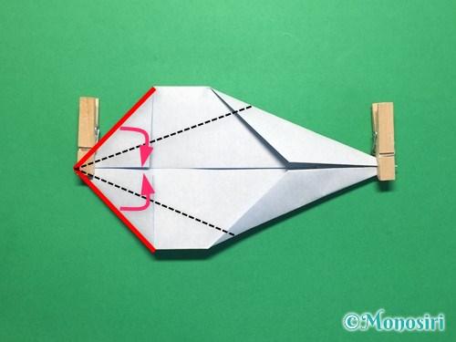 折り紙でボートの折り方手順9