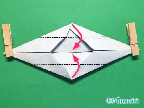 折り紙でボートの折り方手順11