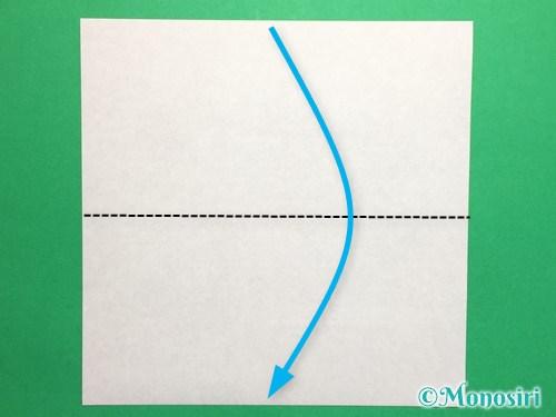 折り紙で羽根つき風船の折り方手順1