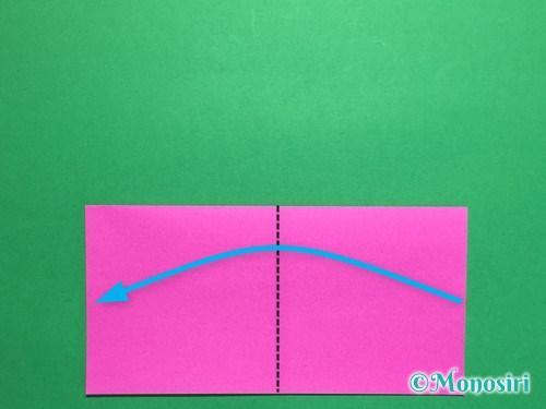 折り紙で羽根つき風船の折り方手順3