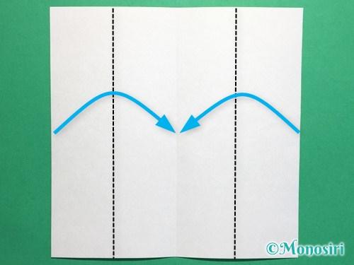 折り紙でにそう船の折り方手順3