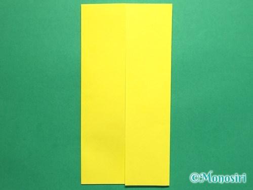 折り紙でにそう船の折り方手順4