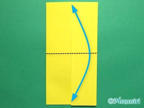 折り紙でにそう船の折り方手順5