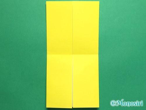 折り紙でにそう船の折り方手順6