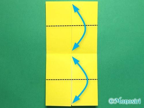 折り紙でにそう船の折り方手順7