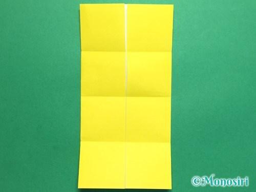 折り紙でにそう船の折り方手順8