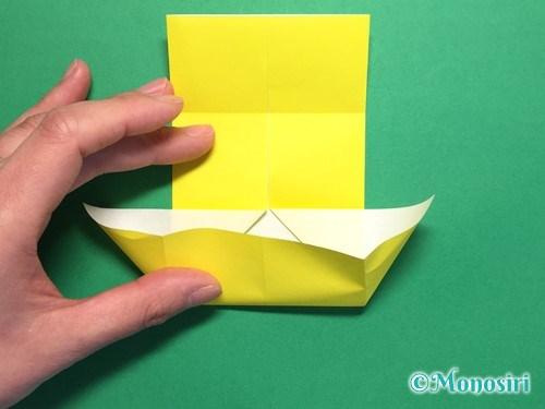 折り紙でにそう船の折り方手順10