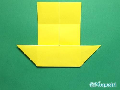 折り紙でにそう船の折り方手順11