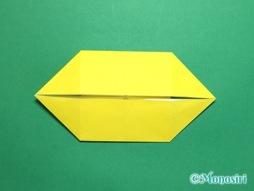 折り紙でにそう船の折り方手順12