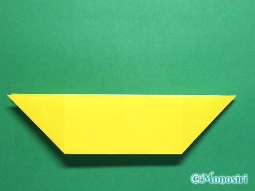 折り紙でにそう船の折り方手順14