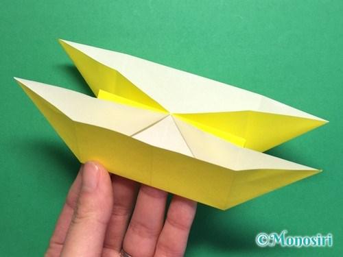 折り紙でにそう船の折り方手順15