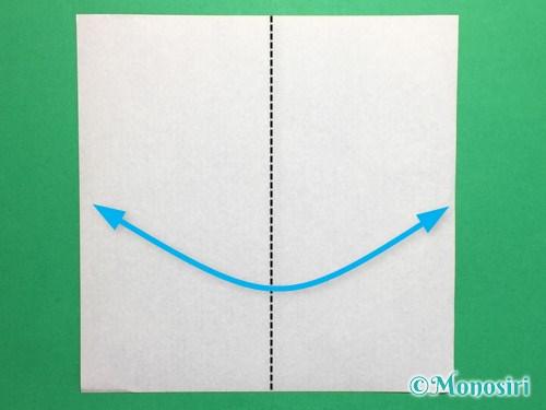 折り紙でだまし船の折り方手順1