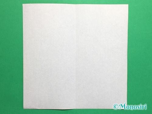 折り紙でだまし船の折り方手順2