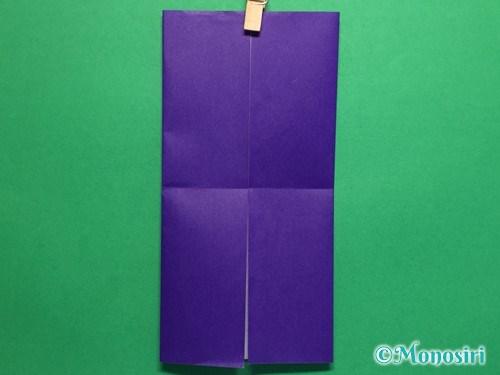 折り紙でだまし船の折り方手順6