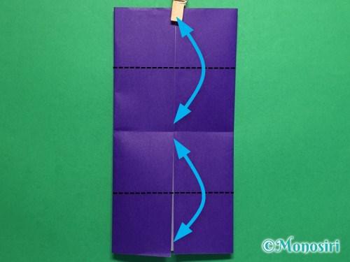 折り紙でだまし船の折り方手順7