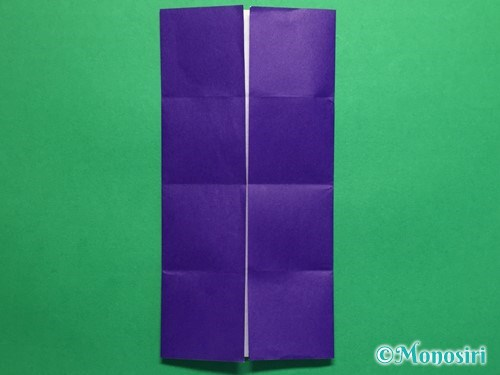 折り紙でだまし船の折り方手順8