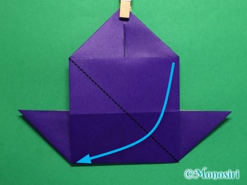 折り紙でだまし船の折り方手順16