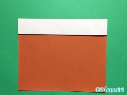 折り紙でつくしの折り方手順2
