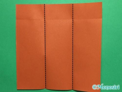 折り紙でつくしの折り方手順5