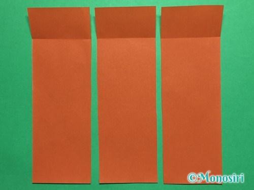 折り紙でつくしの折り方手順6
