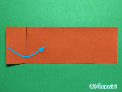 折り紙でつくしの折り方手順7