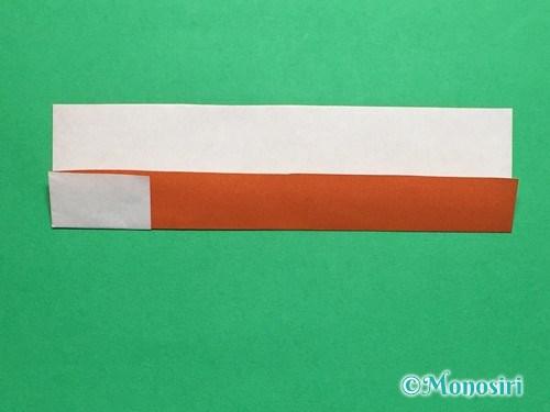折り紙でつくしの折り方手順10