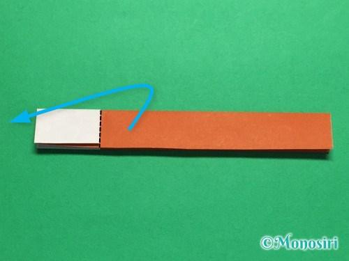 折り紙でつくしの折り方手順12