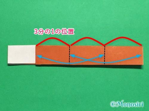折り紙でつくしの折り方手順16