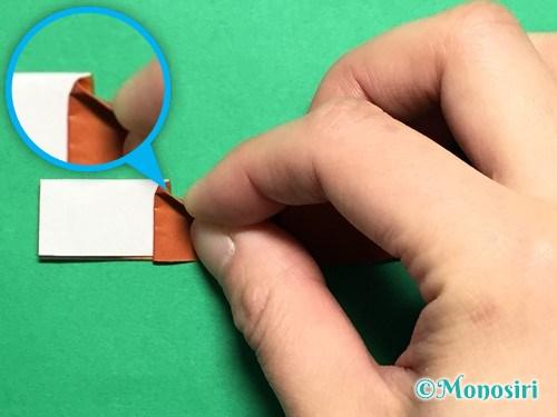 折り紙でつくしの折り方手順21
