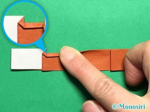折り紙でつくしの折り方手順22