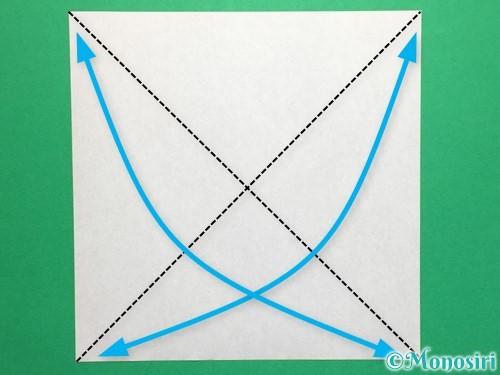 折り紙で回せるコマの作り方手順1