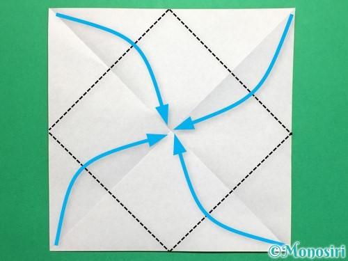 折り紙で回せるコマの作り方手順3
