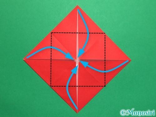 折り紙で回せるコマの作り方手順5