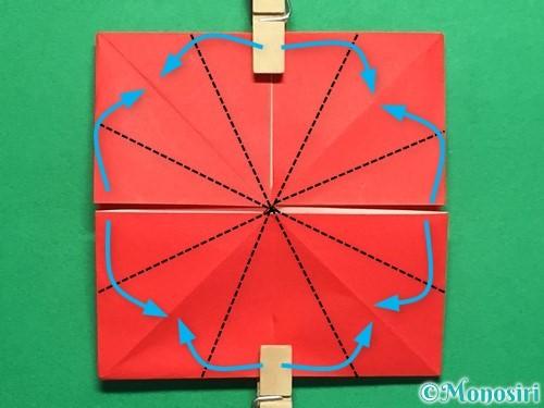 折り紙で回せるコマの作り方手順15