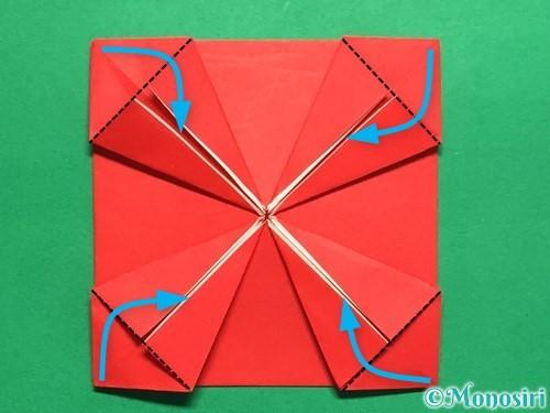 折り紙で回せるコマの作り方手順17