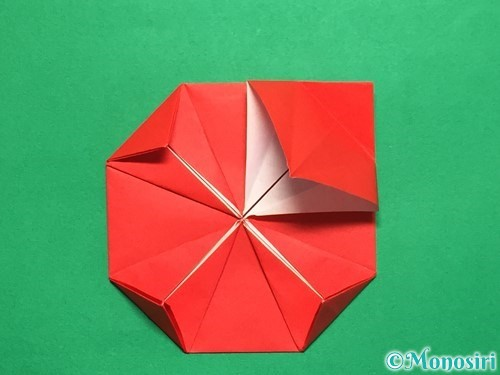 折り紙で回せるコマの作り方手順21
