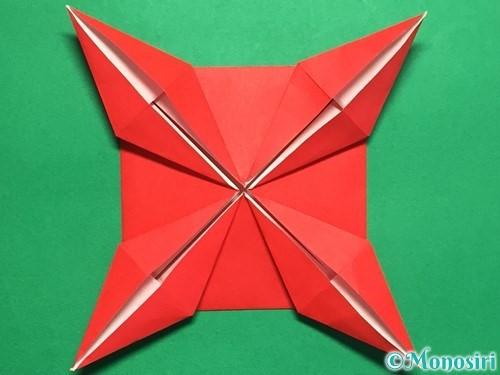 折り紙で回せるコマの作り方手順24