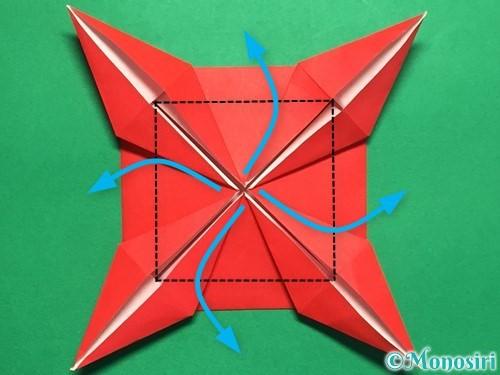 折り紙で回せるコマの作り方手順25