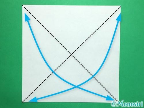 折り紙で回せるコマの作り方手順27