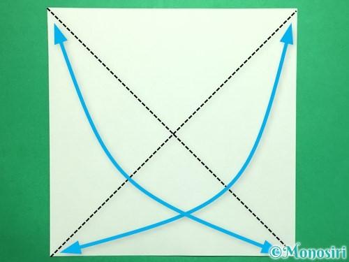 折り紙で回せるコマの作り方手順40