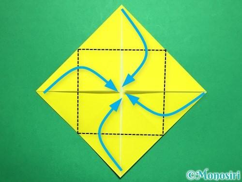 折り紙で回せるコマの作り方手順44