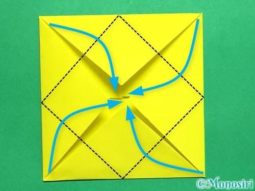 折り紙で回せるコマの作り方手順46