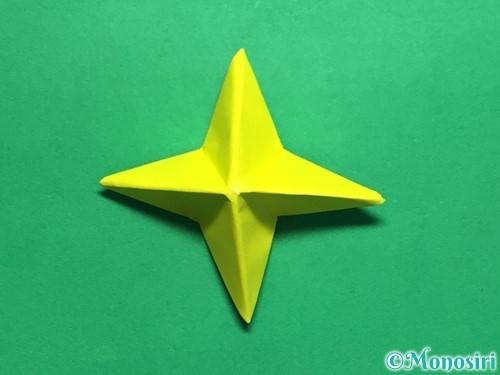 折り紙で回せるコマの作り方手順50