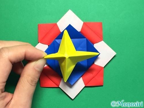 折り紙で回せるコマの作り方手順59