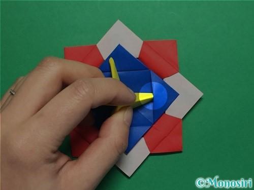 折り紙で回せるコマの作り方手順60