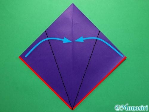 折り紙で平面のコマの作り方手順3