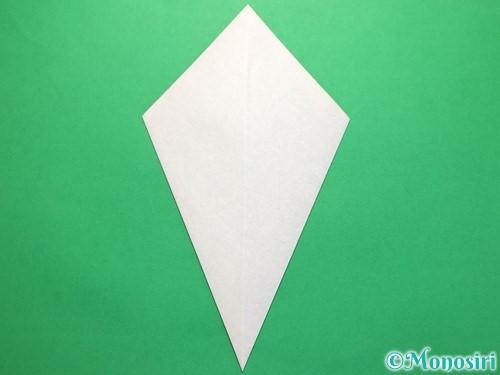 折り紙で平面のコマの作り方手順5