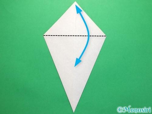折り紙で平面のコマの作り方手順6