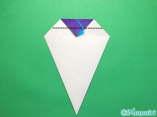 折り紙で平面のコマの作り方手順10